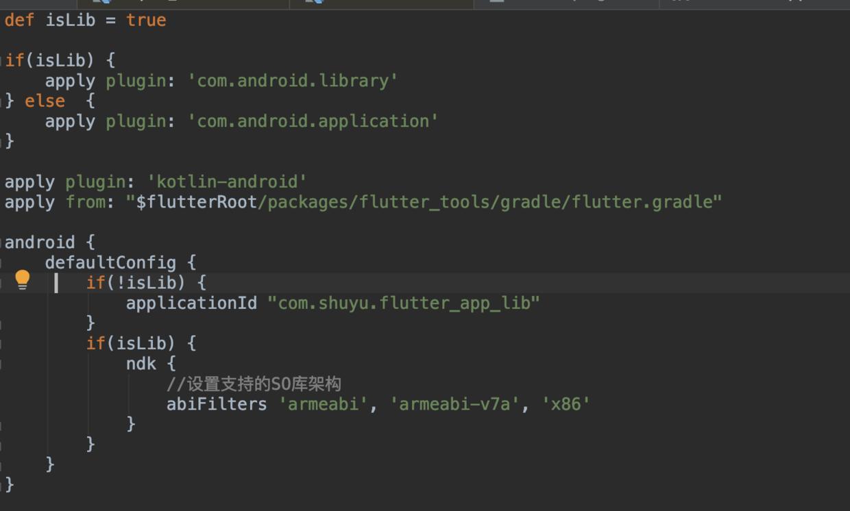 十四、混合开发打包 Android 篇 - 图1