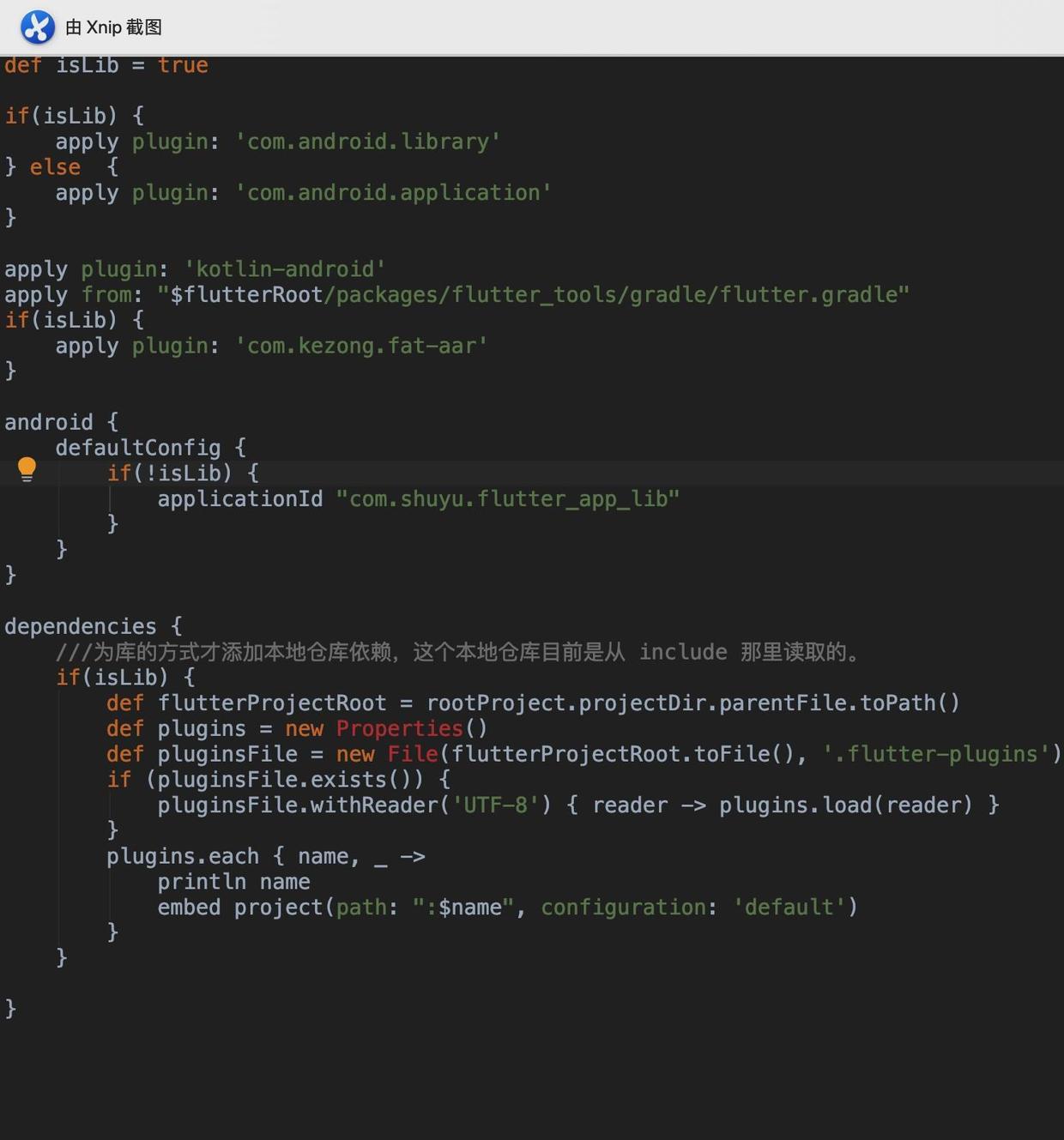 十四、混合开发打包 Android 篇 - 图5