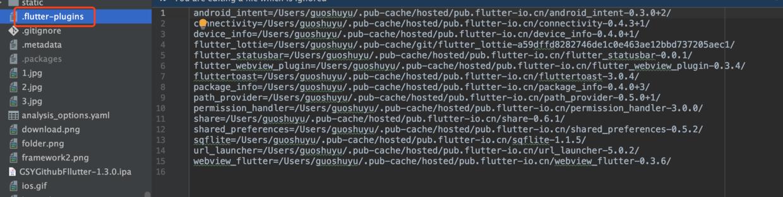 全网最全 Flutter 与 ReactNative深入对比 - 图10