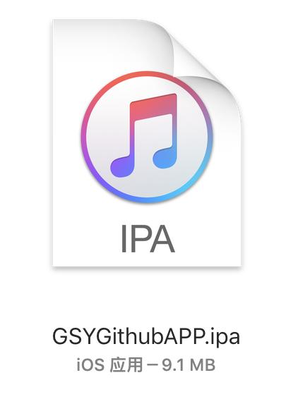 GSYGithubAPP.ipa